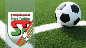 الملعب التونسي ينفي تلقيه عقوبة من الفيفا