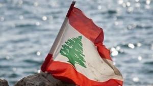 لبنان في حداد وطني على ضحايا انفجار بيروت