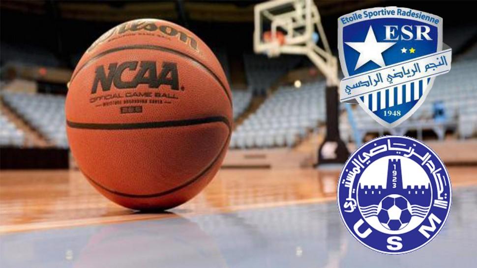 الاتحاد المنستيري يتوج بلقب البطولة الوطنية لكرة السلة