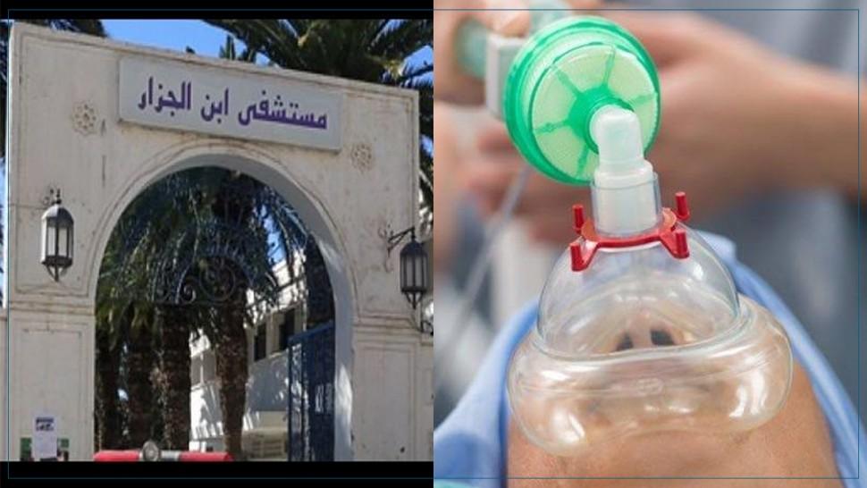 كورونا - القيروان : دعم مستشفى ابن الجزار بـ 8 أجهزة تنفس اصطناعي