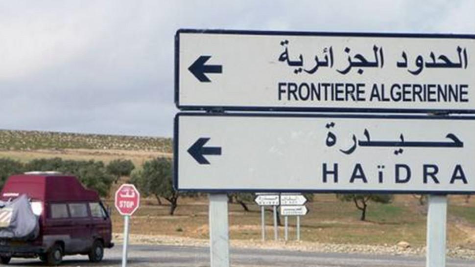حيدرة : غلق قاعات الأفراح و  المقاهي و المطاعم و الحمامات