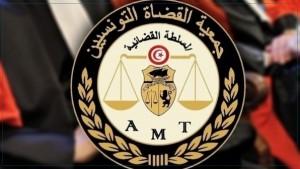 جمعية القضاة : اخلالات جوهرية شابت حركة القضاة العدليين