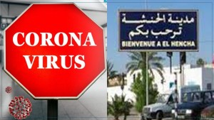 بلدية الحنشة : قرارات جديدة لمجابهة فيروس كورونا