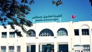 جامعة صفاقس تكشف روزنامة العودة الجامعية 2020 - 2021