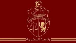 أكدت رئاسة الحكومة أن قرار تعيين القاضي عماد بوخريص على رأس الهيئة الوطنيّة لمكافحة الفساد والمنشور بالرائد الرسمي للجمهوريّة التونسيّة عدد 85 بتاريخ 25 أوت 2020 تمّ وفقا لمقتضيات المرسوم الإطاري عدد 120 لسنة 2011 المؤرخ في 14 نوفمبر2011 المتعلق بمكافحة الفساد داعية جميع الاطراف إلى الإلتزام بعلويّة القانون وتطبيق أمر التسمية فور صدوره.