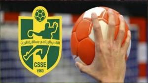 كرة اليد : نادي ساقية الزيت يترشح الى نصف نهائي كأس تونس