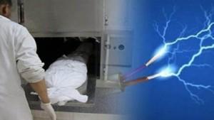 سيدي بوزيد:وفاة امرأة بصعقة كهربائية