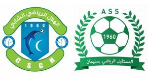 رسميا: تأجيل مباراة هلال الشابة ومستقبل سليمان