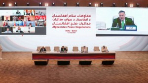 انطلاق محادثات السلام بين الحكومة الأفغانية وحركة طالبان