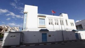 سفارة تونس في ليبيا