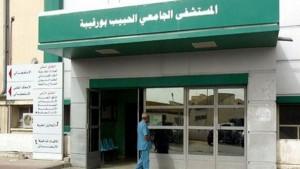 أفادت خلية الحوكمة بالمستشفى الجامعي الحبيب بورقيبة بأنه تقرر منع زيارة المرضى المقيمين بالمستشفى الجامعي الحبيب بورقيبه بصفاقس.