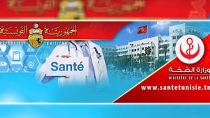 وزارة الصحة تمنع زيارة المرضى في المستشفيات