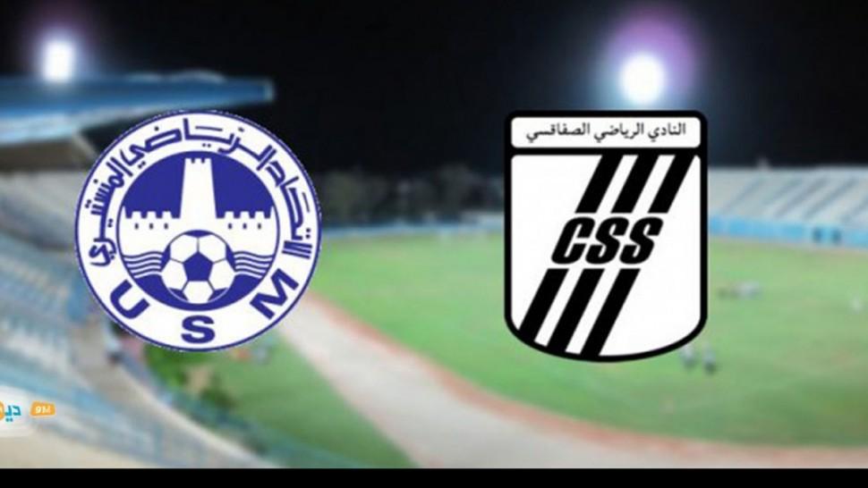 قرعة نصف نهائي كأس الحبيب بورقيبة: النادي الصفاقسي يستقبل الاتحاد امنستيري