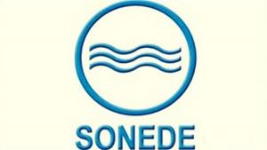 صفاقس: غلق مقر إقليم 'صوناد' المدينة بسبب الكورونا