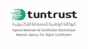 الوكالة الوطنية للمصادقة الالكترونية: الصندوق الأسود للسيادة الرقمية في تونس
