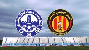 التشكيلتان الأساسيتان للإتحاد المنستيري والترجي الرياضي التونسي