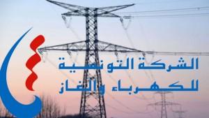 فجر اليوم : انقطاع الكهرباء في كامل مناطق البلاد