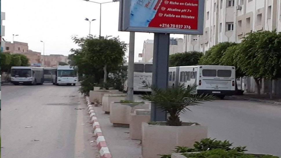 اضراب السوريتراس