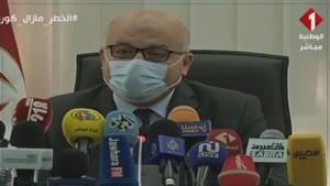 وزير الصحة : المستشفيات تعيش بداية ضغط بسبب ارتفاع الإصابات و الوفيات بكورونا
