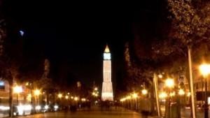 قررت اللجنة الجهوية لتفادي الكوارث بولاية تونس مساء اليوم الاربعاء حظر الجولان بولايات تونس الكبرى ابتداءً من يوم غد الخميس 8 أكتوبر 2020 وذلك في إطار الحد من انتشار فيروس كورونا.