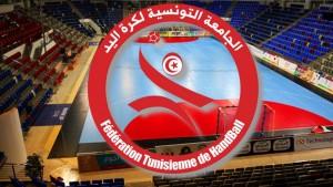 إصابتان بفيروس 'كورونا' في صفوف المنتخب التونسي لكرة اليد