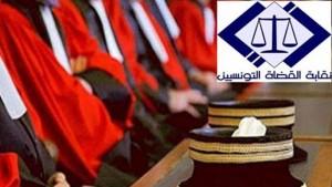 نقابة القضاة تلوّح بتعليق العمل و الدخول في اضراب