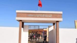 عقارب:غلق مدرسة ابتدائية بسبب فيروس كورونا