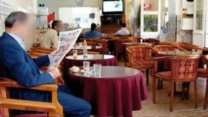 مقاهي صفاقس