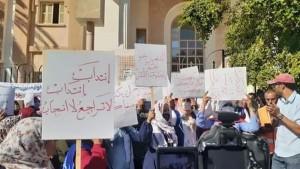 نفذ عدد من متساكني الحامة اليوم الاثنين وقفة إحتجاجية سلمية أمام مقر المعتمدية.
