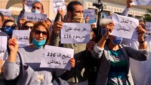وقفة احتجاجية للصحفيين