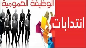 مشروع قانون المالية لسنة 2021