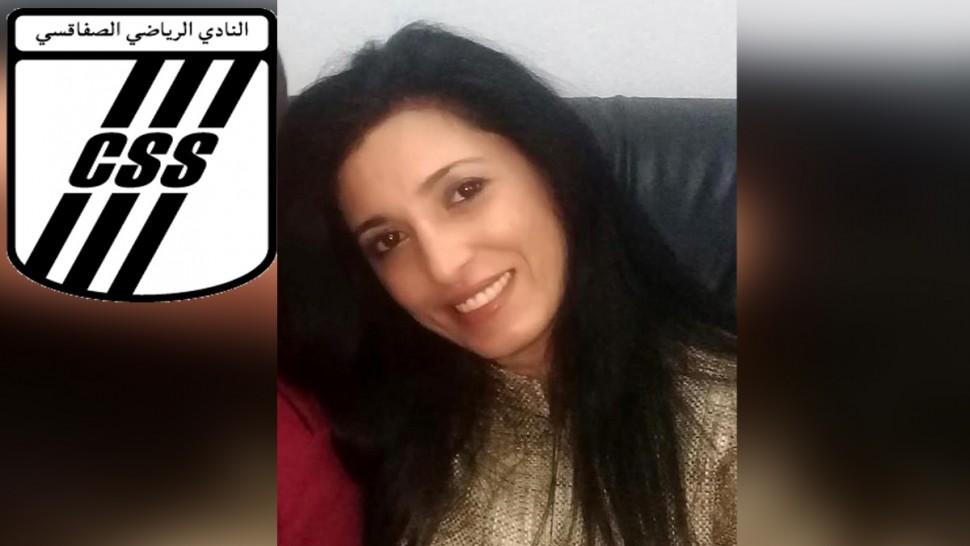 عملت بالمكتب الإعلامي للنادي الصفاقسي: أماني الحاج طيّب في ذمّة الله