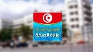 وزارة الصحة : دفن مواطن لجثمان والده بعد تسلّمه من المستشفى ثم تلقيه اتصالا منه اشاعة