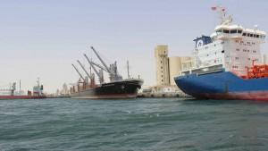 الميناء التجاري بصفاقس