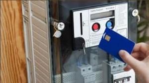 بداية من 2023 : بإمكان حرفاء 'الستاغ' شحن الكهرباء بواسطة بطاقات شحن