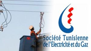 الشركة التونسية للكهرباء والغاز تعلن عن انقطاعالتيار الكهربائي بعدد من المناطق بصفاقس اليومالاحد من الساعة الثامنة صباحا والى الساعة الثانية بعد الزوال.