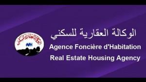 الوكالة العقارية للسكنى: مقاسم للبيع في صفاقس
