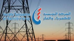 الأحد القادم :انقطاع التيار الكهربائي بعدد من المناطق بصفاقس