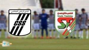 النادي الصفاقسي يفوز ودّيا على الملعب التونسي