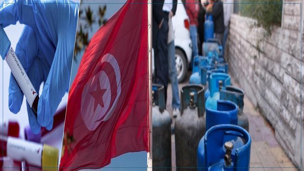أبرز أخبار أمس الثلاثاء: حالة من الاحتقان بسبب أزمة انقطاع الغاز والوقود وتونس تقترب من تسجيل 3 آلاف وفاة بكورونا