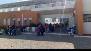 مستشفى الحنشة