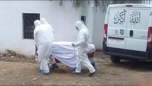 سجلت القصرين 34 اصابة جديدة بفيروس كورونا وذلك بعد صدور نتائج تحاليل 98 عينة تم رفعها للتحليل كما تم تسجيل 5 حالات وفاة.