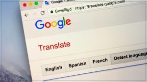 ترجمة اللهجات على الجوجل