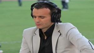 ياسين بوشعالة
