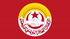 اتحاد الشغل يقدم مبادرة وطنية إلى رئيس الجمهورية