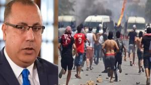 رئيس الحكومة هشام المشيشي و الاحتجاجات