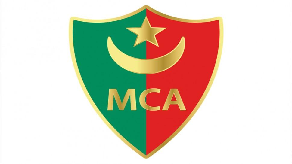مولدية الجزائر