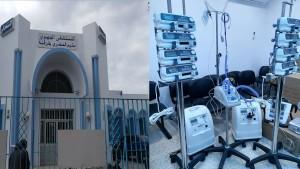 مستشفى قرقنة