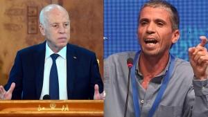 قيس سعيد والامين البوعزيزي