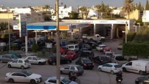محطات بيع البنزين بصفاقس
